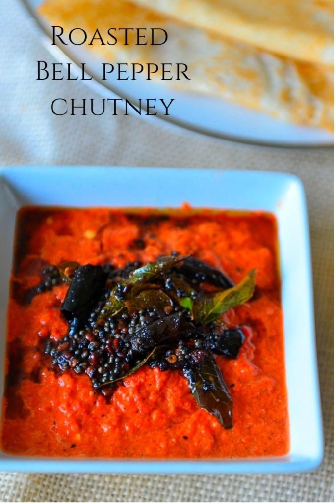 Roasted Bell Pepper Chutney
